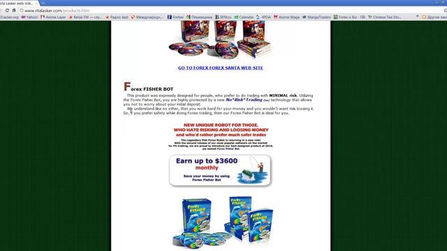 Стратегии форекс торговые стратегии форекс видео