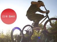 Japanese BMX