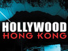 Hollywood Hong Kong HD