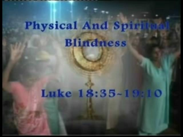 Physical And Spiritual Blindness On Vimeo