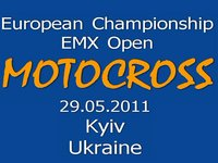 Motocross, EMX Open European Championship, 2011