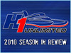 2010 H1 Unlimited Season in Review
