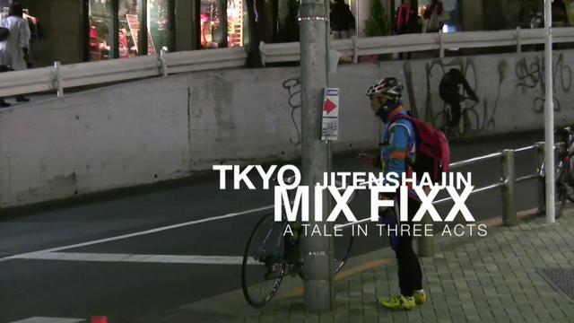 TOKYO MIX FIXX