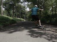 Skate Invaders - The Milk Man