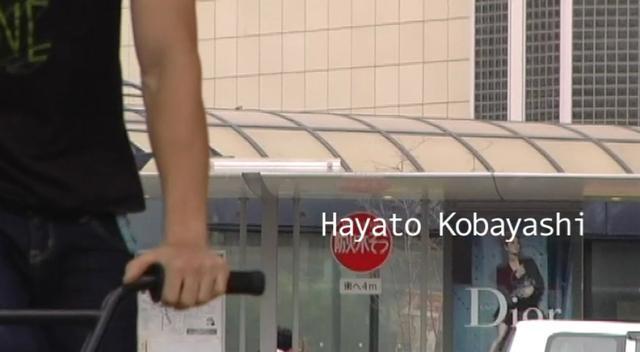 Hayato Kobayashi