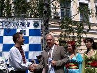 Навколосвітня подорож - Валерій Кришень