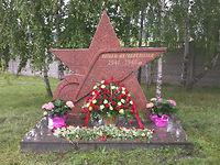 Открытие памятника воинам-мотоциклистам