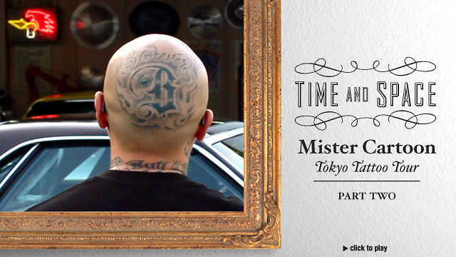 Video: Vans Time + Space – Mister Cartoon Part Two