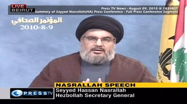 [English Voiceover] Sayyed Hassan Nasrallah(HA) - Press Conference - August 09, 2010