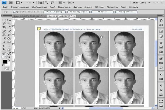 Как сделать фото для документов 3 на 4