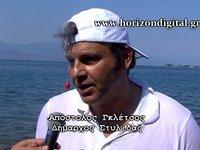 Apostolos Gletsos.Interview