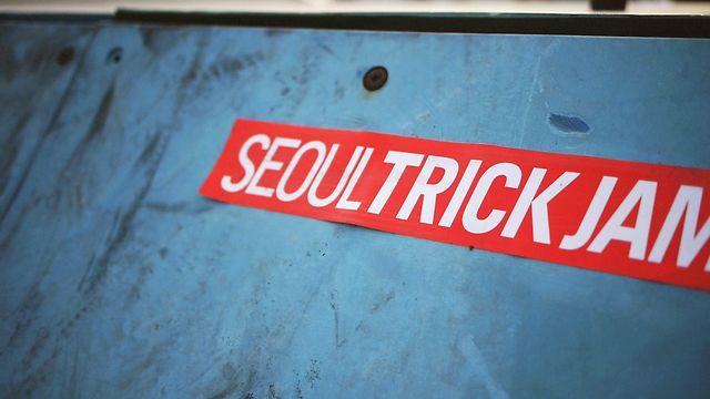 [SEOUL TRICK JAM] DK Full Ver.