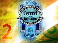 2-Correct your Recitation with Muhammad Salah