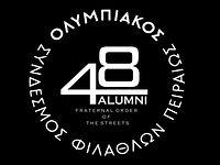 Alumni Commercial