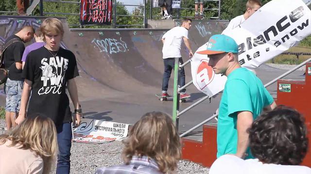 Balance Miniramp Contest,2011