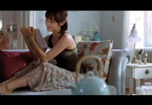 Dove TVC-Reading