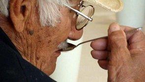 Asilo de Ancianos Caborca II
