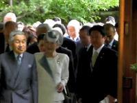Emperor Akihito and Empress Michiko of Japan - UBC Nitobe Memorial Gardens
