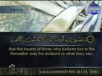Juz-8 Sheikh Ahmed Al-Ajmi
