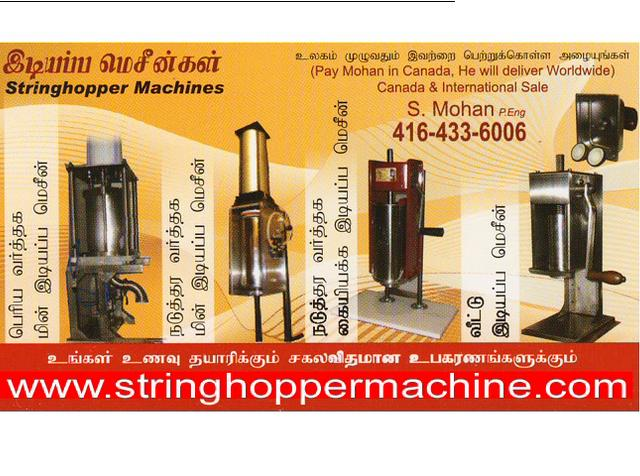 string hoppers machine