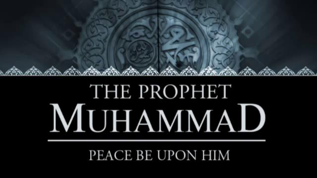 About Prophet Muhammad Life