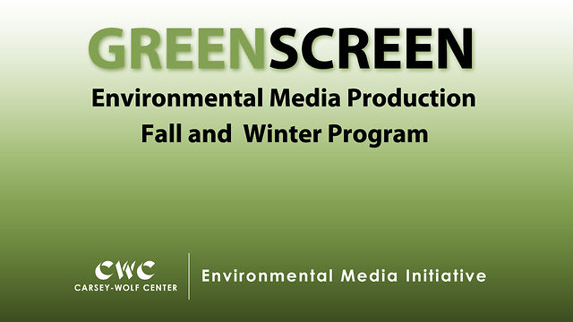 GreenScreen 2011 Trailer