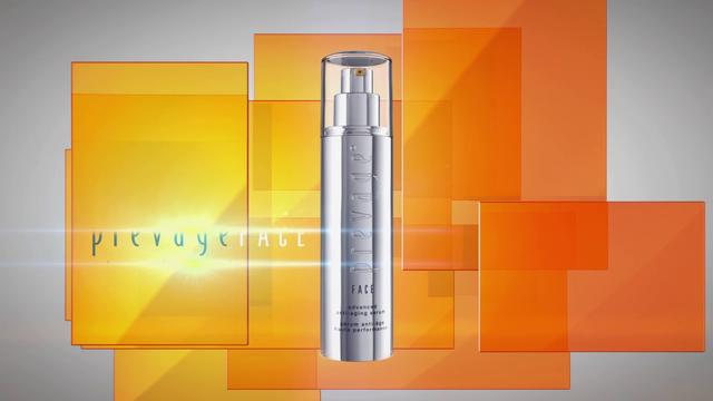 ELIZABETH ARDEN: PREVAGE COMMERCIAL