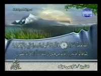 Juz-28 Shaikh Fares Abbad