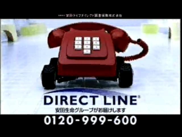Direct Line Car Insurance Tv Spot 2 Japanese On Vimeo