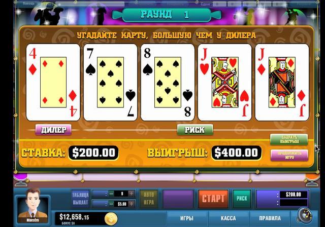 Тропез регистрации казино бонус при