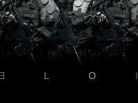 Keloid Trailer