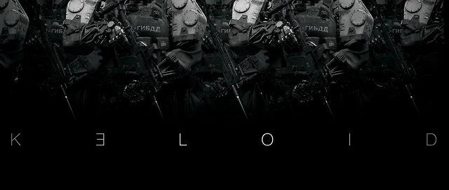 Короткометражка Keloid (Trailer) онлайн