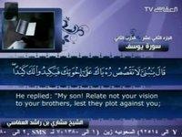 12 - سورة يوسف - مشاري العفاسي