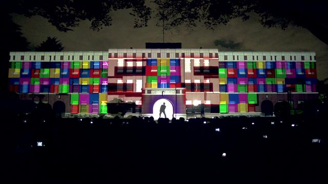 SEIKEI 3D PROJECTION MAPPING[OFFICIAL]