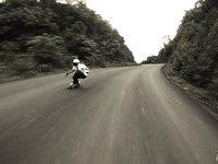 Downhill Esmeraldas - El Paraíso [TEASER]