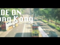 Ride on Hongkong (00:29)