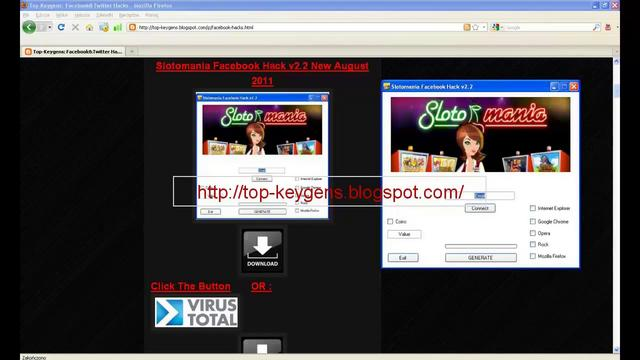 Slotomania Coins Cheats [ Working Hack ] New !!