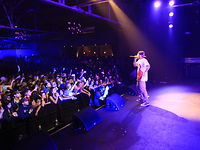 Mac Miller x Big Sean: Texas Take Over ()