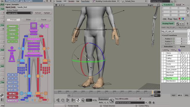 cmiVFX Releases New Softimage Anatomy of Motion Animation