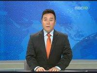 "WP ""검열 강화‥한국 '공론의 장' 위축"" (In S. Korea, a shrinking space for speech)"