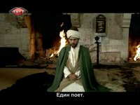 Rumi - The dance of love