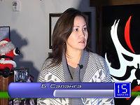 """""""Америкийн өнгө"""" ТВ нэвтрүүлэг, Менежер Б.Сэлэнгэ, Роаноке хот (2011-12-27)"""