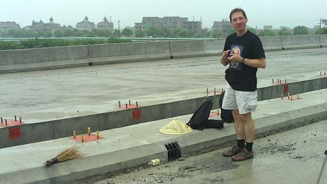 ECLIPSE TOTAL DE SOL CHINA 2009 II