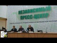 # EODE-TV PRIEDNESTROVIE / DECLARATION OF THE PMR CENTRAL ELECTORAL COMMISSION (2011.12.12)