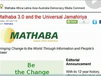 Mathaba 3.0 and the Universal Jamahiriya
