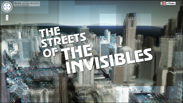 The Streets of the Invisibles (TEASER)