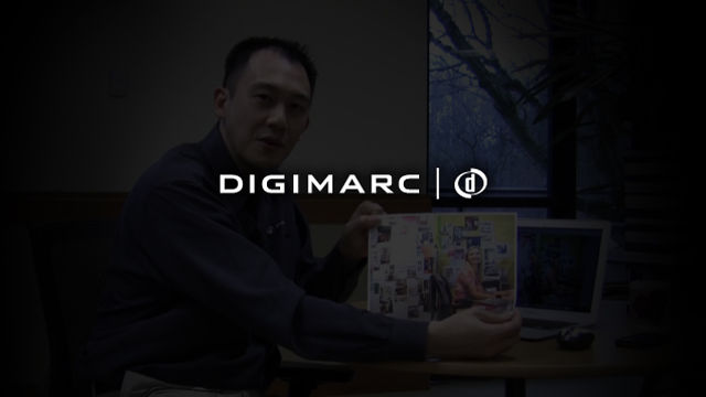 Digimarc Discover Online Services Portal Tutorial
