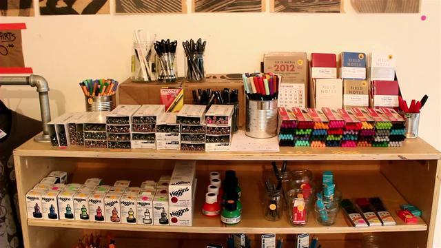 Standard Art Supply & Souvenir -- Web Spot
