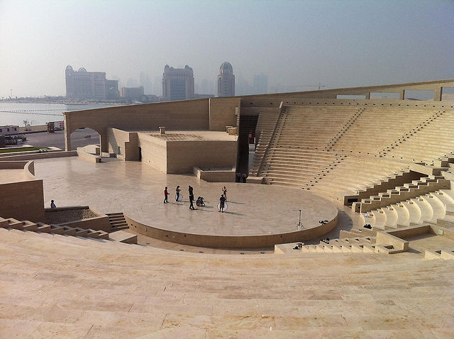 The Making of 'Violin Dreams in Qatar' (Preview)