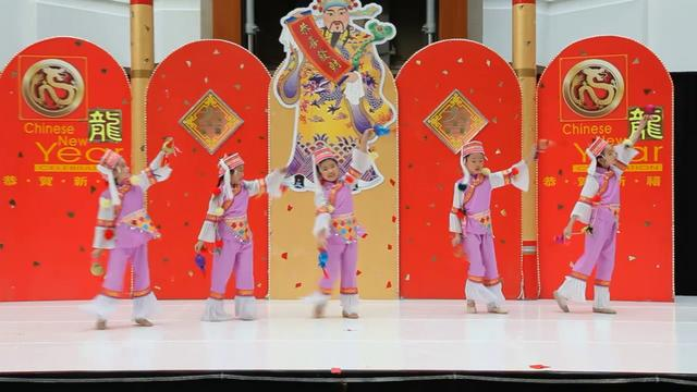 Chinese New Year 2012, Charms of Yunnan (Sarni Folk Dance)